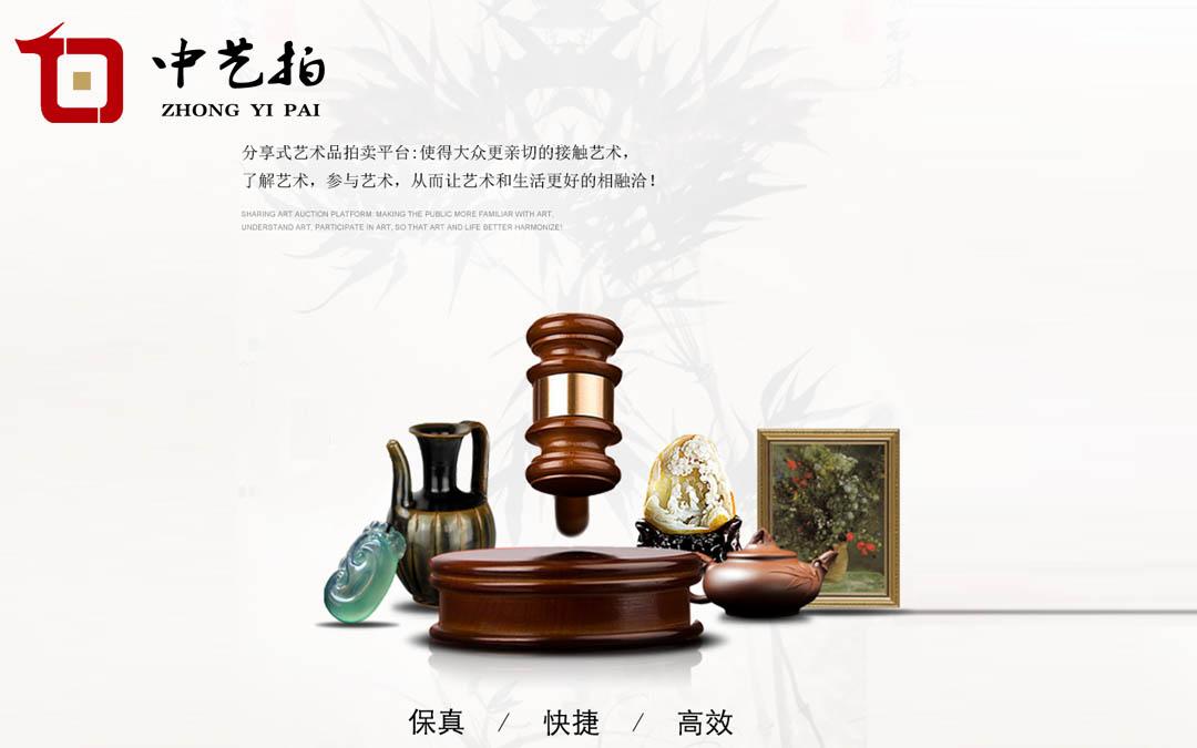 人物介绍 汝窑大师人物篇——陈松江